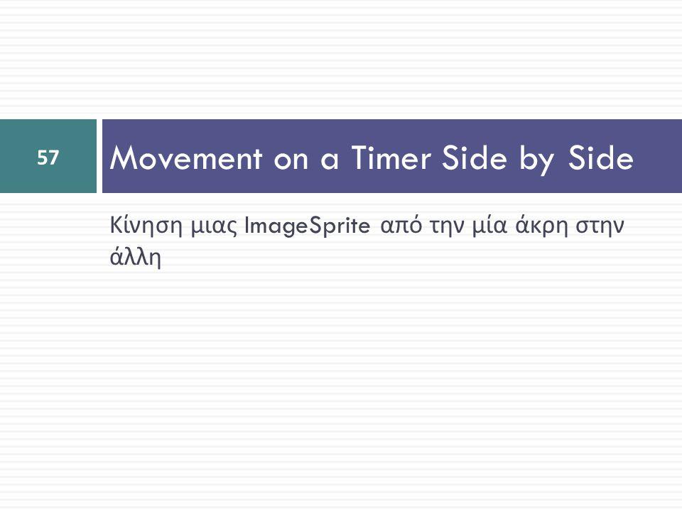 Κίνηση μιας ImageSprite από την μία άκρη στην άλλη Movement on a Timer Side by Side 57