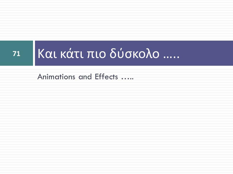 Animations and Effects ….. Και κάτι πιο δύσκολο ….. 71