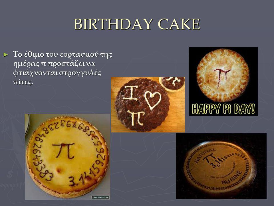 BIRTHDAY CAKE ► Το έθιμο του εορτασμού της ημέρας π προστάζει να φτιάχνονται στρογγυλές πίτες.