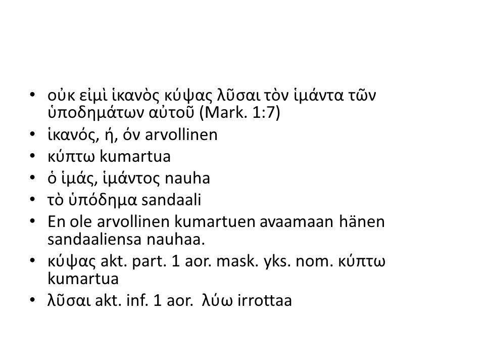 ἐγὼ ἐβάπτισα ὑμᾶς ὕδατι (Mark.1:8) Minä kastan/kastoin teitä vedellä ἐβάπτισα akt.