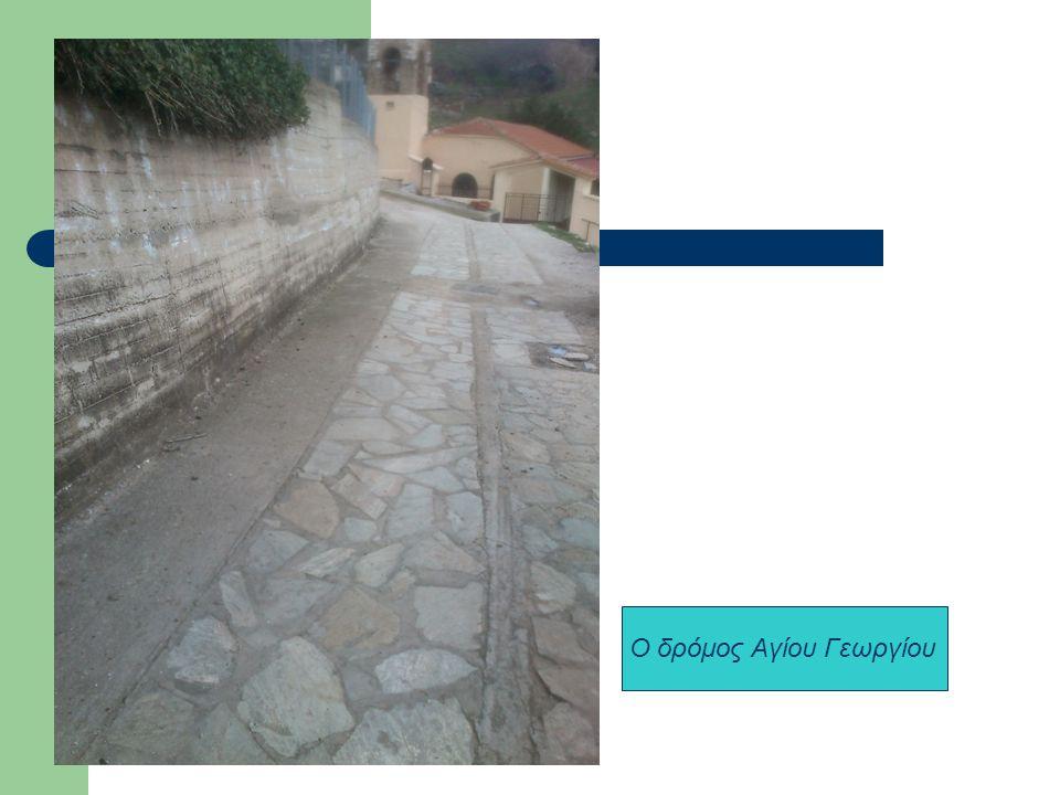 Το χωριό Ανάβρα Αλμυρού Μαγνησίας είναι ένα ορεινό (1.000 μέτρα υψόμετρο), κτηνοτροφικό χωριό. Παλαιότερα και μέχρι το 1924 ήταν Δήμος, ο Δήμος Όθρυς,
