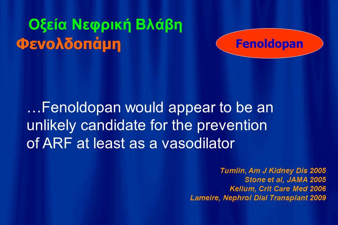 Οξεία Νεφρική Βλάβη Fenoldopan Φενολδοπάμη …Fenoldopan would appear to be an unlikely candidate for the prevention of ARF at least as a vasodilator Tu