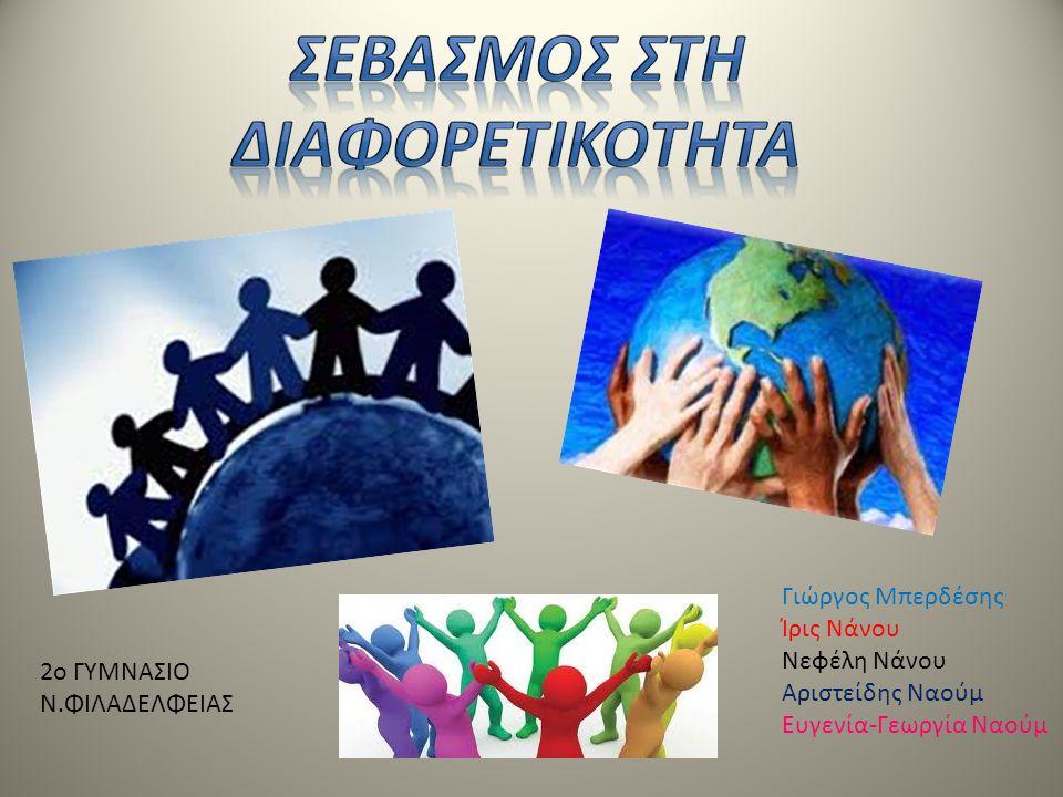 Ατομικά δικαιώματα 1.προσωπική ελευθερία 2.προσωπική ασφάλεια 3.ελευθερία της παιδείας 4.ελευθερία της θρησκείας 5.απαραβίαστο της ιδιοκτησίας 6.ελευθερία του τύπου 7.απόρρητο των επικοινωνιών 8.άσυλο της κοινωνίας 9.δικαίωμα του «συνέρχεσθαι» 10.δικαίωμα του «συνετερίζεσθαι» και συνδικαλιστική ελευθερία Πολιτικά δικαιώματα 1.δικαίωμα του πολίτη να εκλέγει και να εκλέγεται 2.δικαίωμα ίδρυσης και συμμετοχής σε πολιτικά κόμματα, έκφραση πολιτικών απόψεων 3.δικαίωμα ελεύθερης συμμετοχής στη διοίκηση του κράτους Κοινωνικά δικαιώματα 1.μέριμνα του κράτους για τους πολίτες 2.ελεύθερη επιλογή εργασίας 3.προστασία του περιβάλλοντος