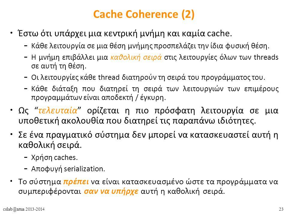 23cslab@ntua 2013-2014 Cache Coherence (2) Έστω ότι υπάρχει μια κεντρική μνήμη και καμία cache.