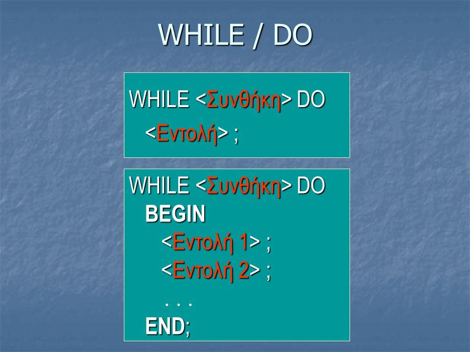 Program tree; uses wincrt; Begin writeln(' * '); writeln(' *** '); writeln('*****'); writeln(' * '); writeln End.