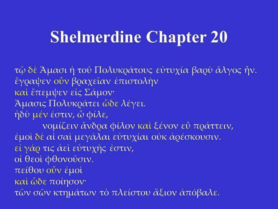 Shelmerdine Chapter 20 τῷ δὲ Ἄμασι ἡ τοῦ Πολυκράτους εὐτυχία βαρὺ ἄλγος ἦν.