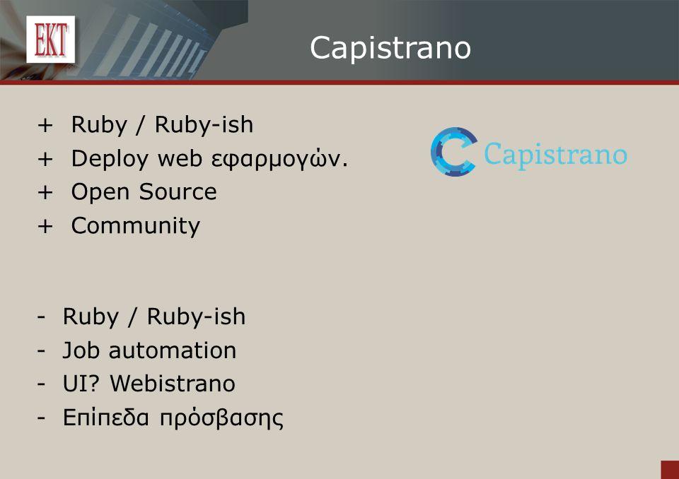 Capistrano + Ruby / Ruby-ish + Deploy web εφαρμογών.