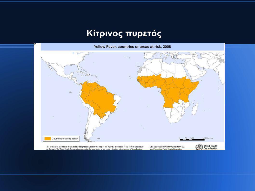 Κίτρινος πυρετός