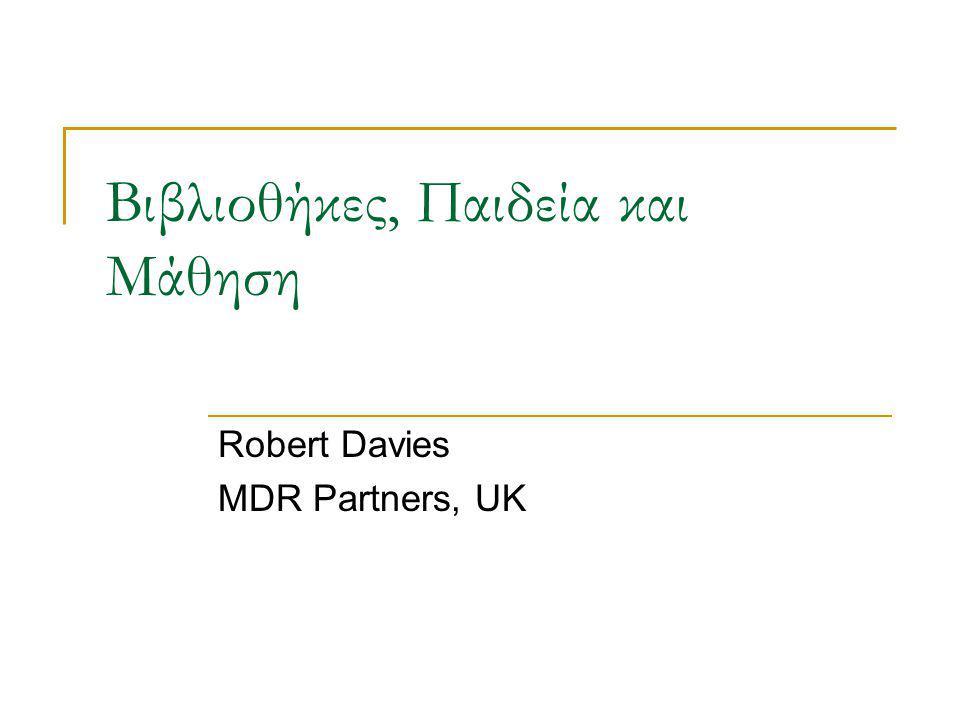 Βιβλιοθήκες, Παιδεία και Μάθηση Robert Davies MDR Partners, UK