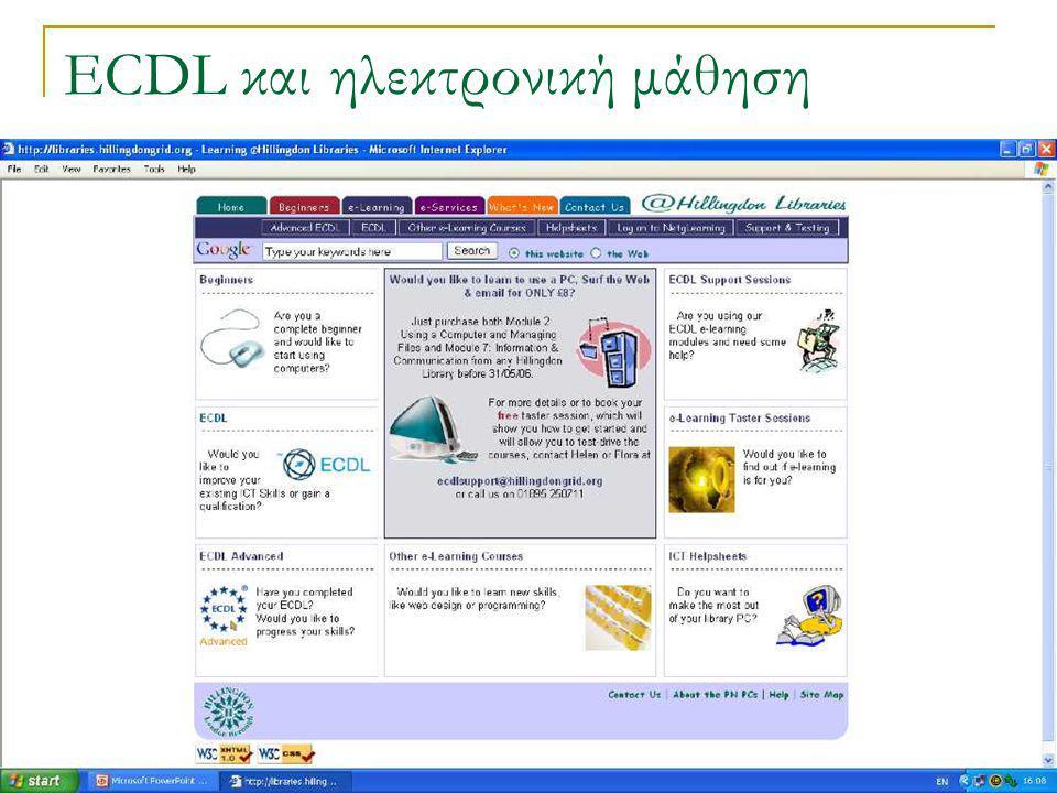 Ινστιτούτο Goethe, Αθήνα, 14-16 Ιουνίου 2006 19 ECDL και ηλεκτρονική μάθηση