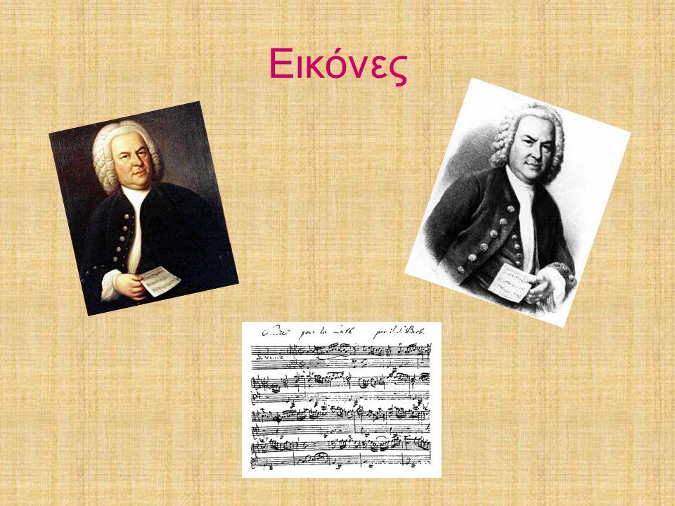 Η μουσική του Τα έργα του καλύπτουν ένα ευρύ φάσμα από την οργανική μουσική (έργα για τσέμπαλο, εκκλησιαστικό όργανο,κοντσέρτα) ως την φωνητική μουσικ