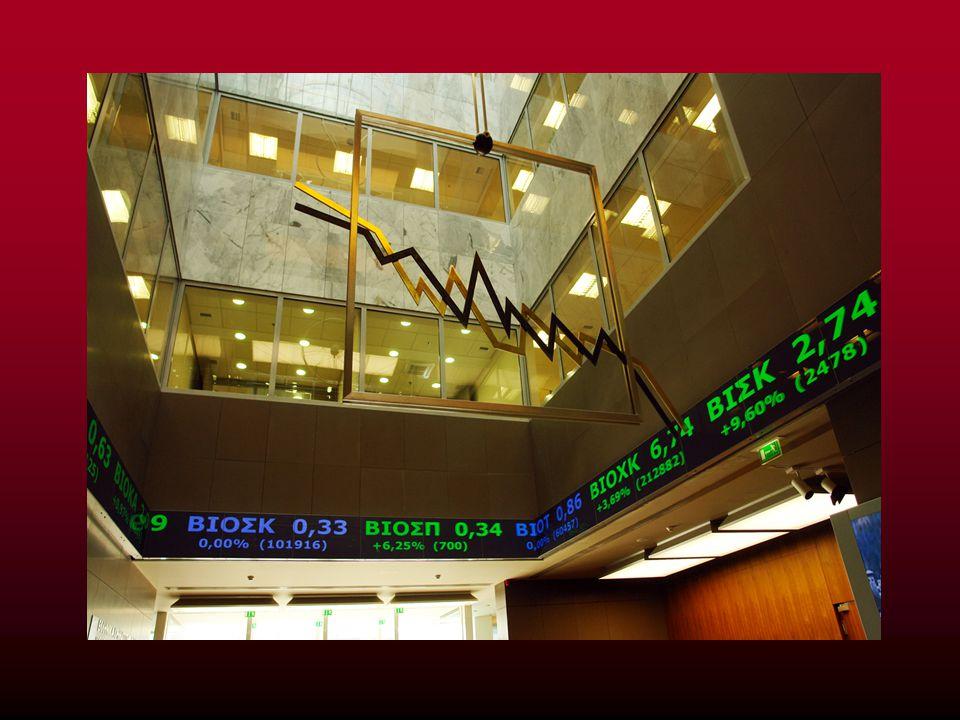 Οι απόψεις για το κατά πόσο ωφελήθηκε η παγκόσμια οικονομία από τις τελευταίες αλλαγές διίστανται.