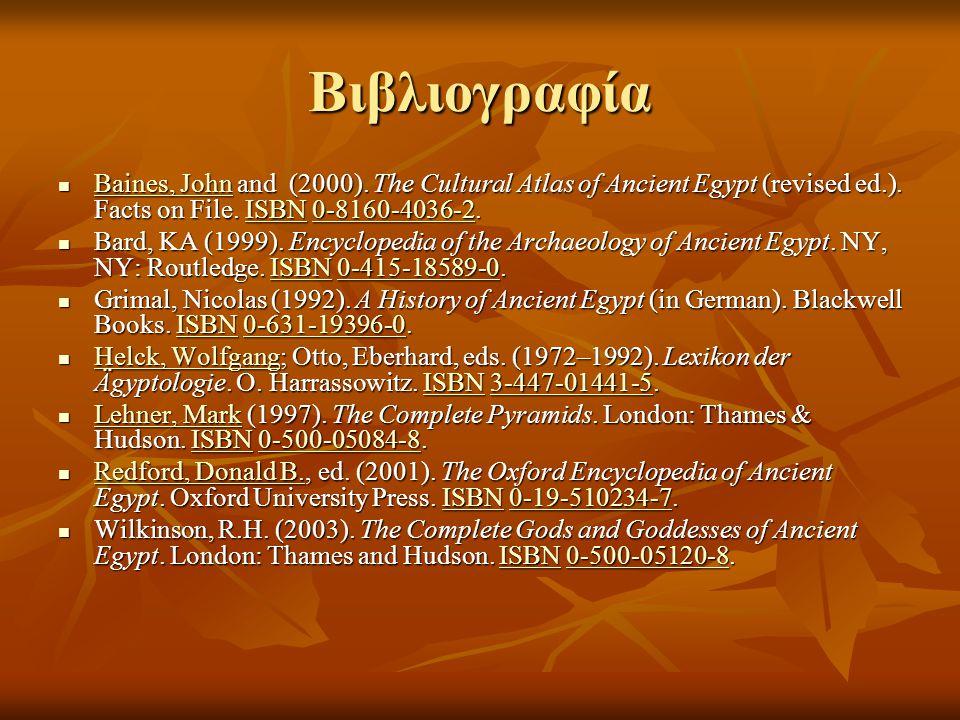 Βιβλιογραφία Baines, John and (2000). The Cultural Atlas of Ancient Egypt (revised ed.). Facts on File. ISBN 0-8160-4036-2. Baines, John and (2000). T