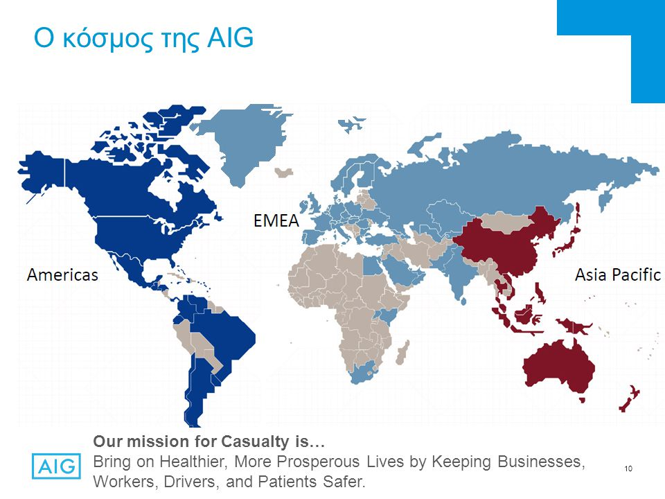 10 Ο κόσμος της AIG Our mission for Casualty is… Bring on Healthier, More Prosperous Lives by Keeping Businesses, Workers, Drivers, and Patients Safer