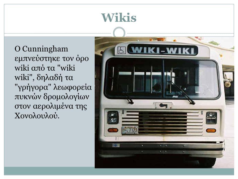 Wikis Ο Cunningham εμπνεύστηκε τον όρο wiki από τα