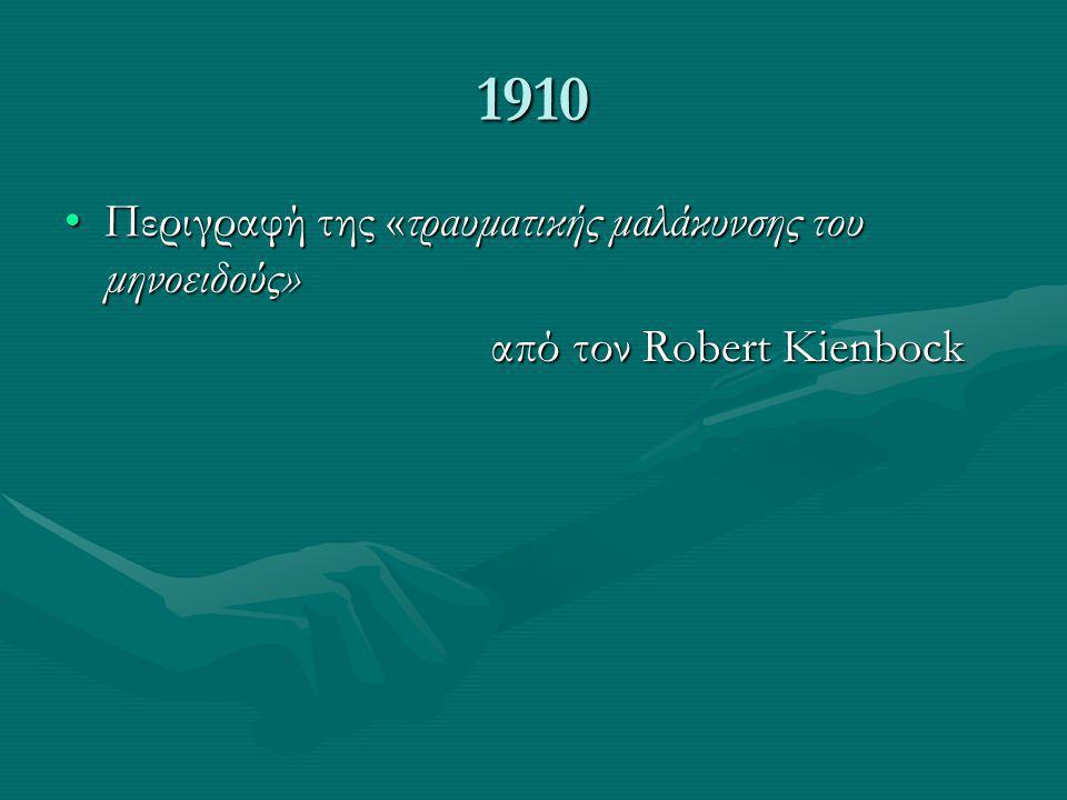 1910 Περιγραφή της «τραυματικής μαλάκυνσης του μηνοειδούς»Περιγραφή της «τραυματικής μαλάκυνσης του μηνοειδούς» από τον Robert Kienbock