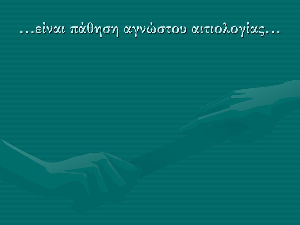 Θεραπεία (χειρουργική) Βράχυνση της κερκίδας ή επιμήκυνση της ωλένηςΒράχυνση της κερκίδας ή επιμήκυνση της ωλένης Αγγειούμενο μόσχευμαΑγγειούμενο μόσχευμα Αντικατάσταση του μηνοειδούς με πρόθεμα σιλικόνηςΑντικατάσταση του μηνοειδούς με πρόθεμα σιλικόνης Αφαίρεση του κεντρικού στοίχου του καρπούΑφαίρεση του κεντρικού στοίχου του καρπού ΑρθρόδεσηΑρθρόδεση