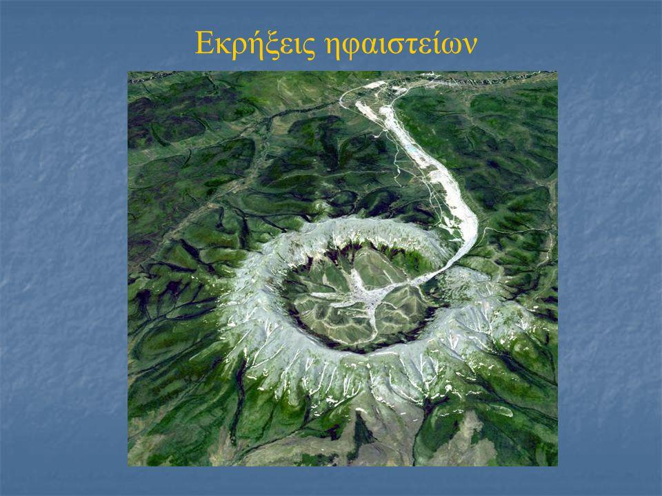 Εκρήξεις ηφαιστείων