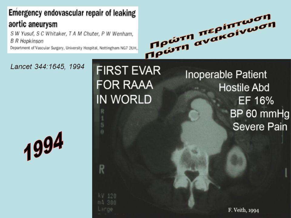 Lancet 344:1645, 1994