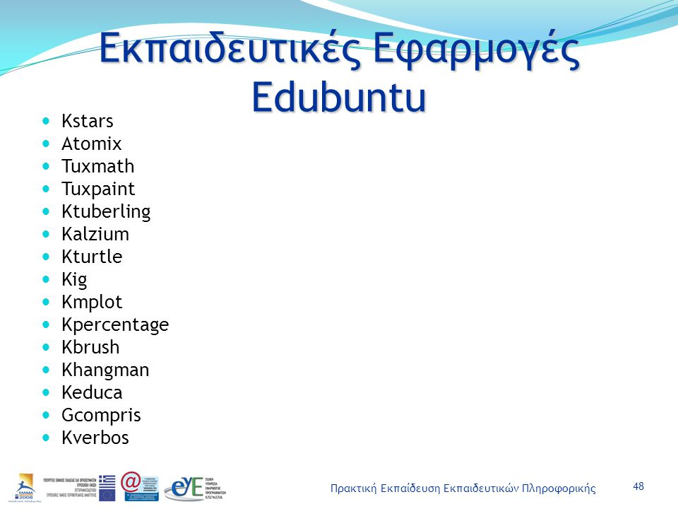 Πρακτική Εκπαίδευση Εκπαιδευτικών Πληροφορικής Εκπαιδευτικές Εφαρμογές Edubuntu Kstars Atomix Tuxmath Tuxpaint Ktuberling Kalzium Kturtle Kig Kmplot K