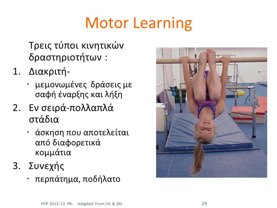 Τρεις τύποι κινητικών δραστηριοτήτων : 1.Διακριτή-  μεμονωμένες δράσεις με σαφή έναρξης και λήξη 2.Εν σειρά-πολλαπλά στάδια  άσκηση που αποτελείται