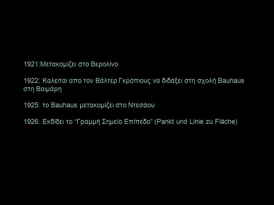 1921:Μετακομίζει στο Βερολίνο 1922: Καλείται απο τον Βάλτερ Γκρόπιους να διδάξει στη σχολή Bauhaus στη Βαιμάρη 1925: το Bauhaus μετακομίζει στο Ντεσάου 1926: Εκδίδει το Γραμμή Σημείο Επίπεδο (Pankt und Linie zu Fläche)