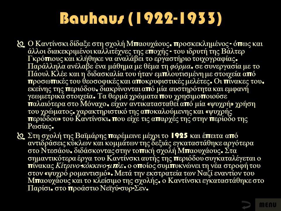 Bauhaus (1922-1933)  Ο Καντίνσκι δίδαξε στη σχολή Μ π αουχάους, π ροσκεκλημένος - ό π ως και άλλοι διακεκριμένοι καλλιτέχνες της ε π οχής - του ιδρυτ