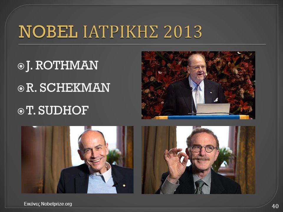 40  J. ROTHMAN  R. SCHEKMAN  T. SUDHOF Εικόνες Nobelprize.org