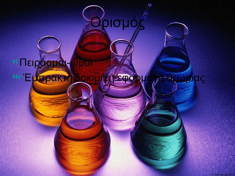 ΜΑΥΡΗ ΖΑΧΑΡΗ (;) ΣΥΣΤΑΤΙΚΑ: Na Ζάχαρη (C 12 O 22 H 11 ) Mg Θειικό οξύ (H 2 SO 4 ) ΕΡΜΗΝΕΙΑ: Al C 12 O 22 H 11 υδατάνθρακας, άρα περιέχει C Si H 2 SO 4 αφυδατικό σώμα P καθαρός C