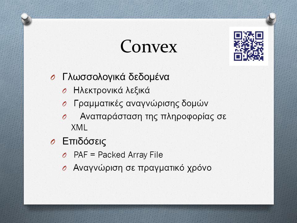 Convex O Γλωσσολογικά δεδομένα O Ηλεκτρονικά λεξικά O Γραμματικές αναγνώρισης δομών O Αναπαράσταση της πληροφορίας σε XML O Επιδόσεις O PAF = Packed A