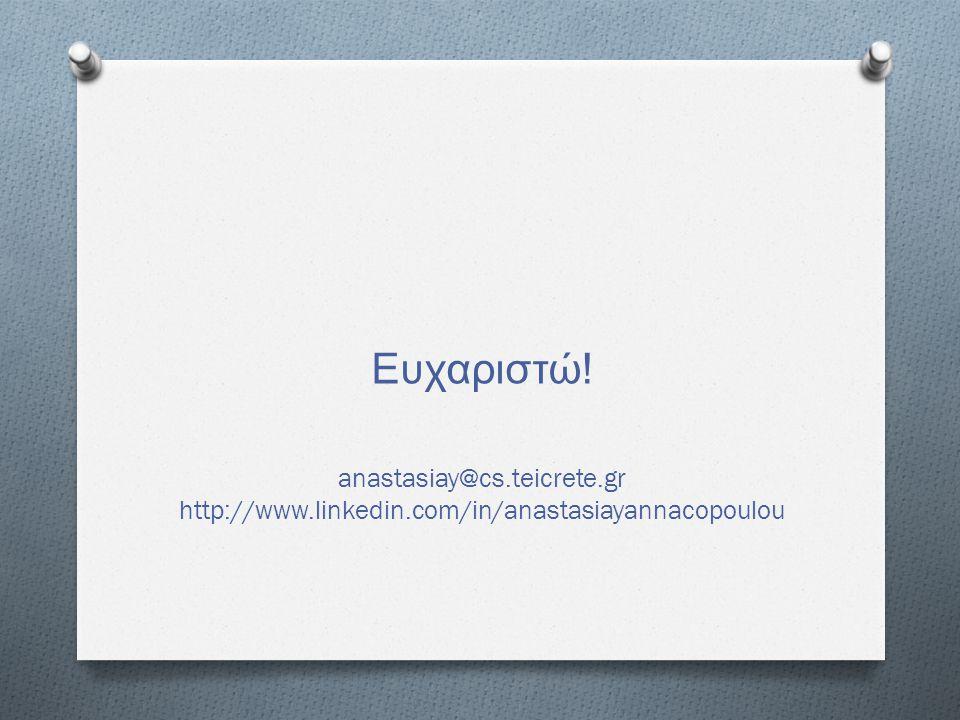 Ευχαριστώ ! anastasiay@cs.teicrete.gr http://www.linkedin.com/in/anastasiayannacopoulou