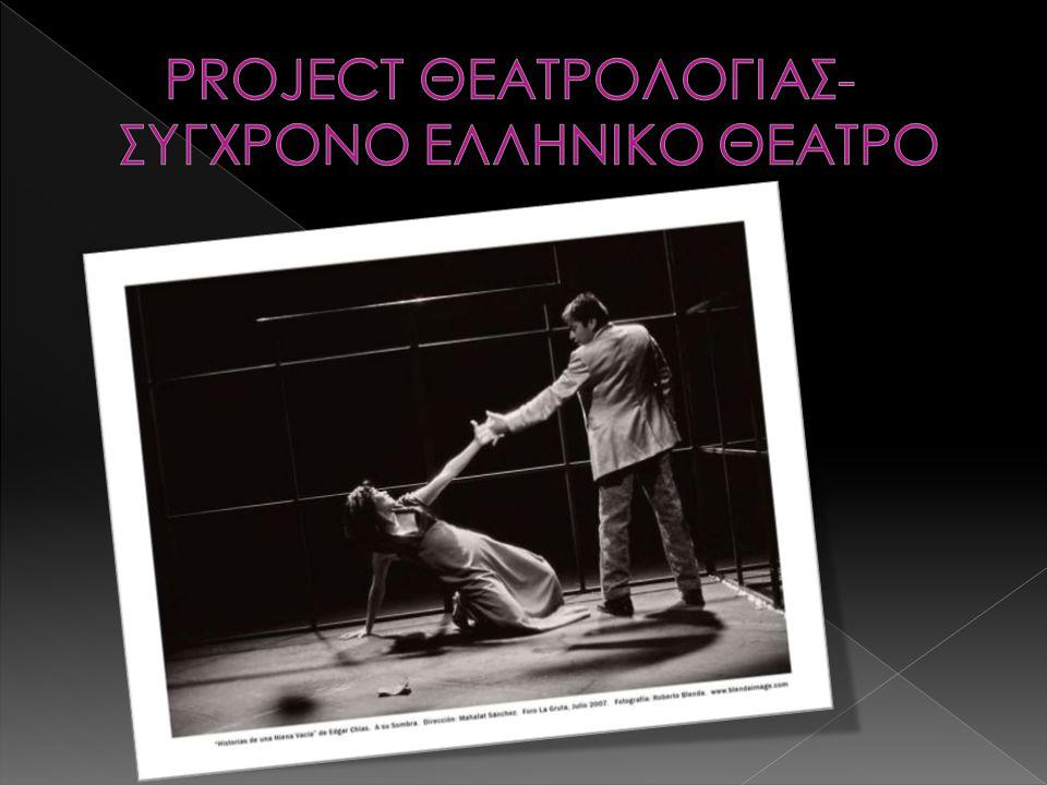  ΓΕΩΡΓΙΟΣ ΣΕΒΑΣΤΙΚΟΓΛΟΥ