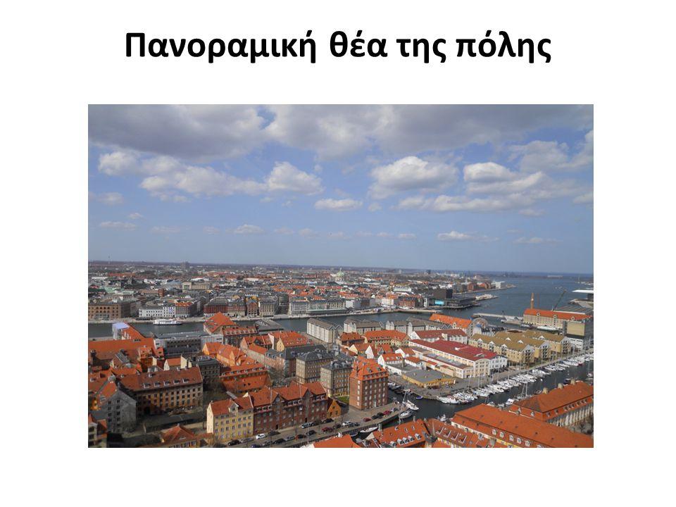 Πανοραμική θέα της πόλης