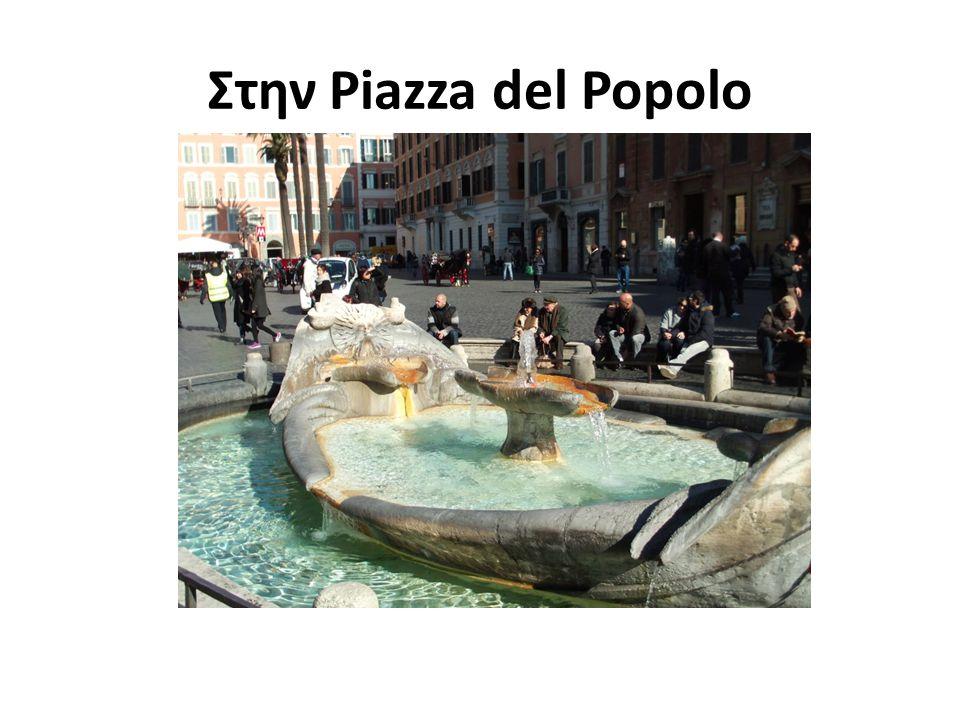 Στην Piazza del Popolo