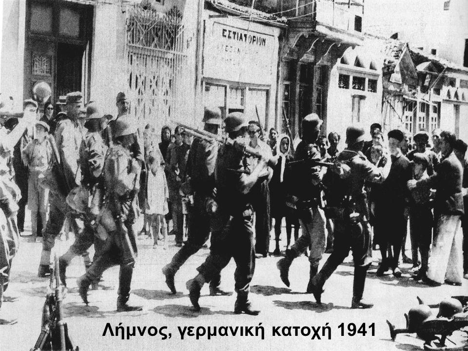 1916, Θεσσαλονίκη Ελληνικά στρατεύματα