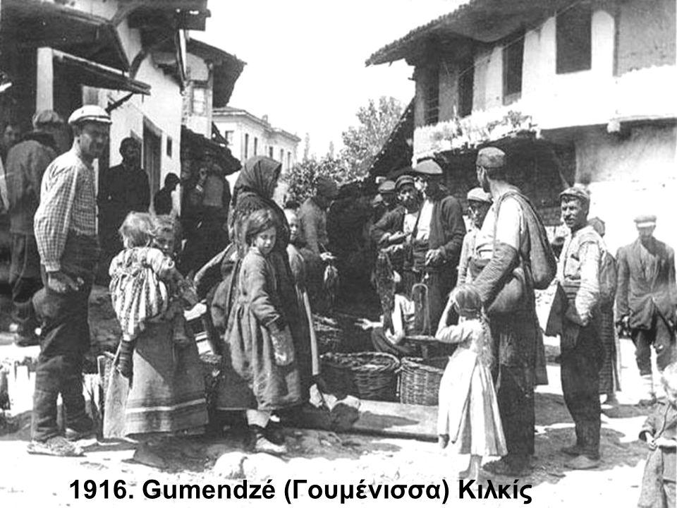 1916, Κρήτες στη Θεσσαλονίκη