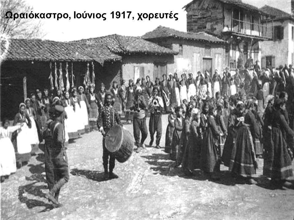 1941-44, γερμανοί στρατιώτες στην Ακρόπολη