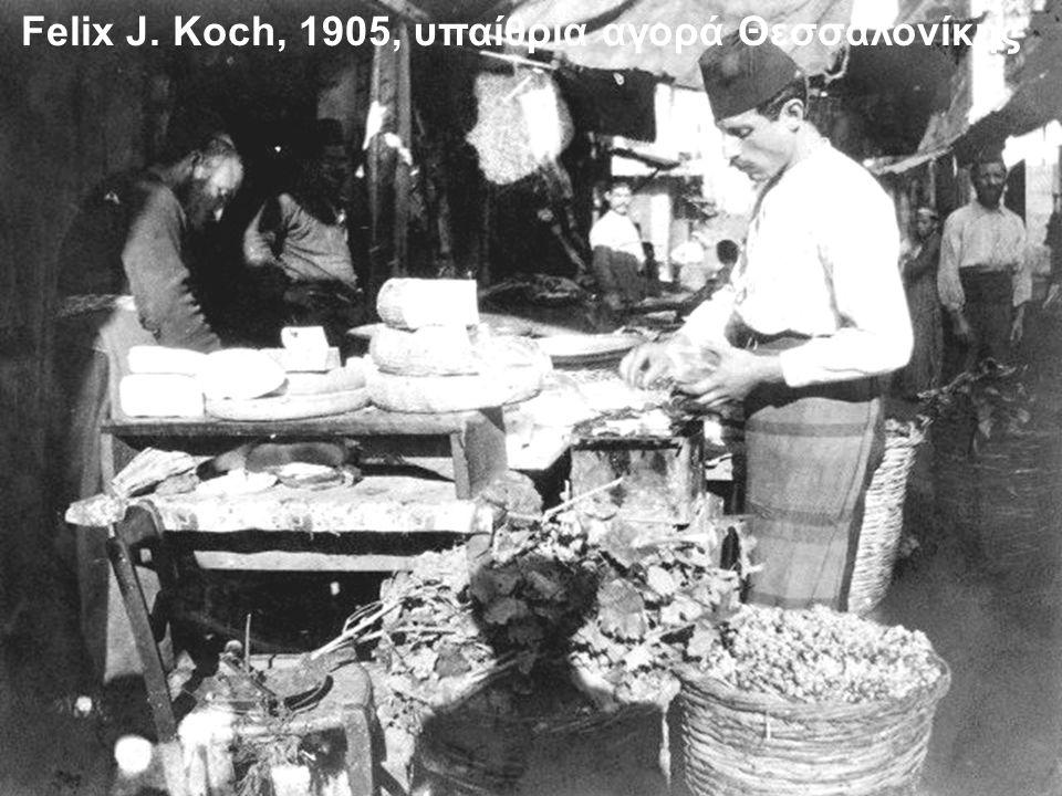 Felix J. Koch, 1905, νερουλάς στη Θεσσαλονίκη
