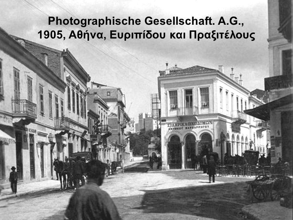Photographische Gesellschaft. A.G. 1905. Αθήνα, οδός Κολωκοτρώνη