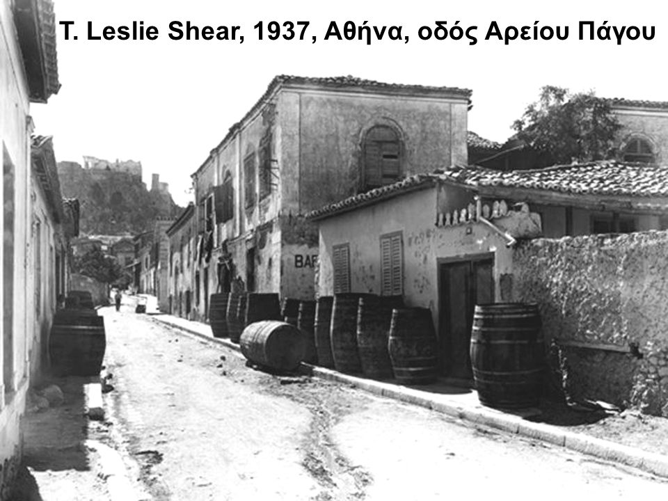Photographische Gesellschaft. A.G., 1905, Αθήνα, Ευριπίδου και Πραξιτέλους