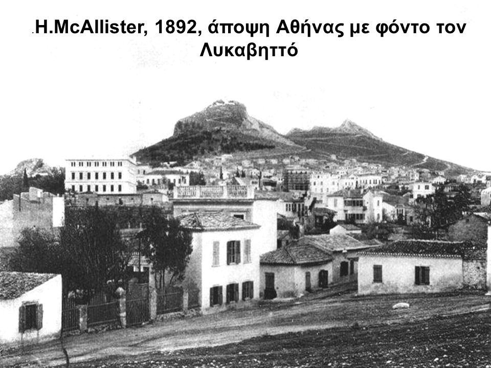 T. Leslie Shear, 1937, Αθήνα, οδός Αρείου Πάγου