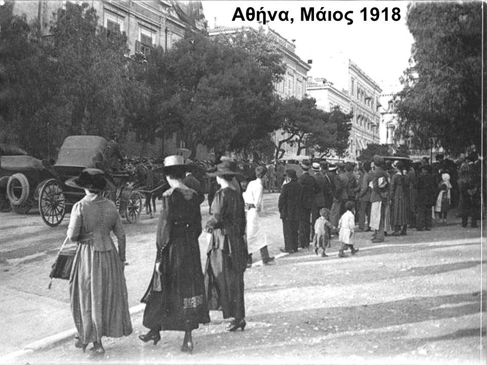 Underwood & Underwood, 1941-1944, Αθήνα, γερμανός στρατιώτης στην οδό Φραγκλίνου Ρούσβελτ