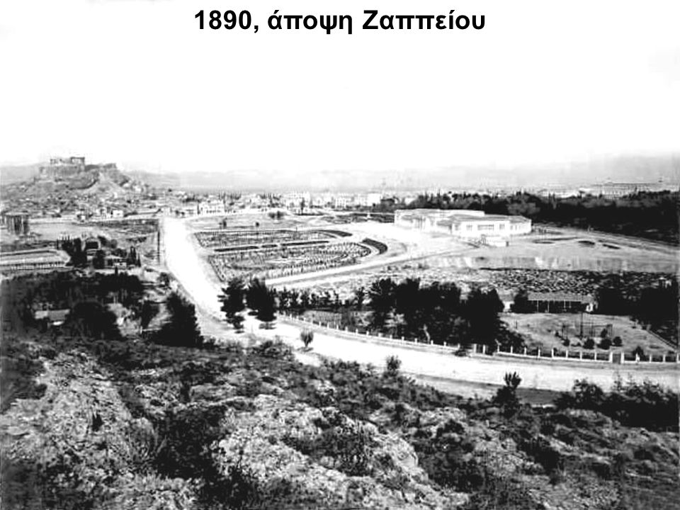 Tim Hawkins, Αθήνα, 1906. Τελετή Έναρξης της Μεσολυμπιάδος