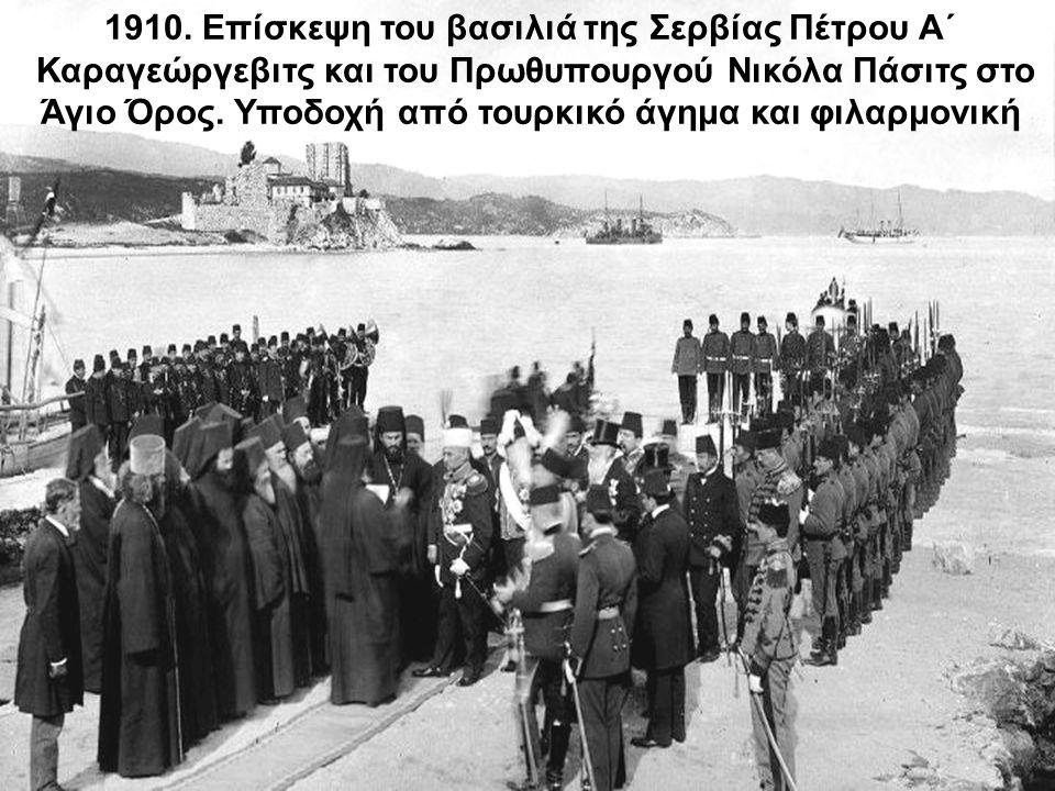 1896, Ολυμπιακοί Αγώνες Αθήνας, προσέλευση θεατών
