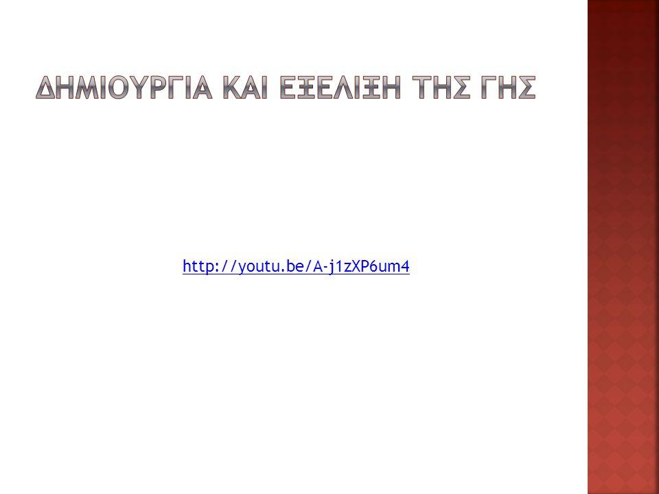 http://youtu.be/A-j1zXP6um4