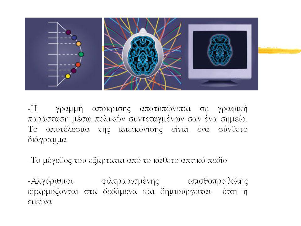 Ανιχνευτές -βρίσκονται πάνω στο δακτύλιο διαμέτρου 80-100cm και πάχους 10-20cm -θωράκιση με Pb -ορθογώνια δεσμίδα κρυστάλλων ενωμένη με ΡΜΤ'S