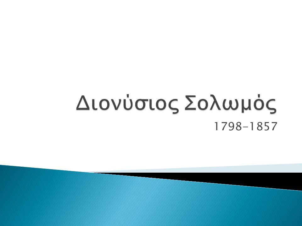 1798-1857