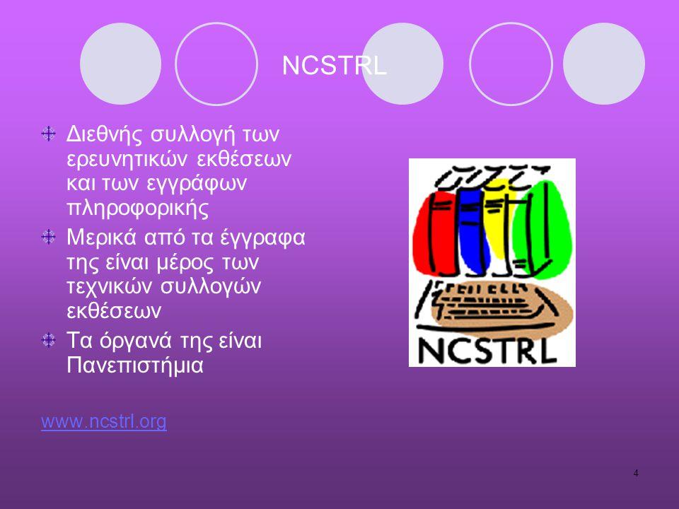 4 NCSTRL Διεθνής συλλογή των ερευνητικών εκθέσεων και των εγγράφων πληροφορικής Μερικά από τα έγγραφα της είναι μέρος των τεχνικών συλλογών εκθέσεων Τα όργανά της είναι Πανεπιστήμια www.ncstrl.org