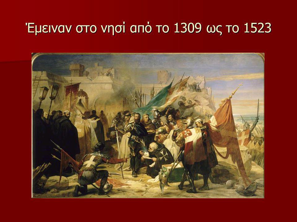 Έμειναν στο νησί από το 1309 ως το 1523