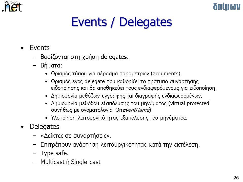 26 Events / Delegates Events –Βασίζονται στη χρήση delegates.